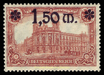 EBS Germany 1920 Berlin Post Office with 1.50 Mark overprint Michel 117 MNH**