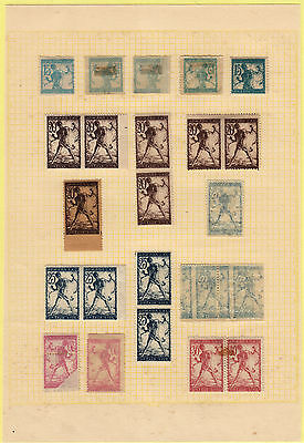 Yugoslavia - Issue Slovenia GREAT COLLECTION, PERFORATION ERRORS! #4