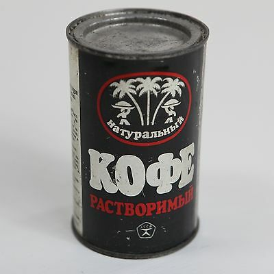 1976 Russian Soviet Union CCCP Coffee Tin Can Advertisement Black and Red
