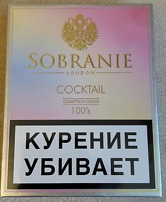 Sobranie Cocktail Collectible/Collector's Cigarette Russian Pack