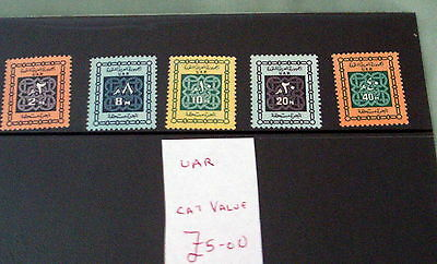 United Arab Emirates, Uae Postage Due Stamps,  Mnh, Stated To Catalogue £5.