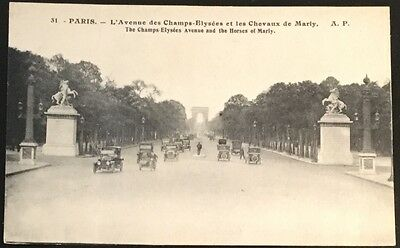 Old French Postcard - Nogaro