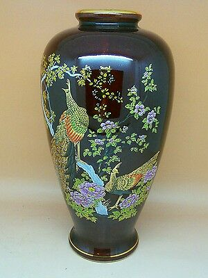 "Vintage ORIENTAL Vase With PEACOCKS And Gold Detailing - Signed Base 9"" Tall"