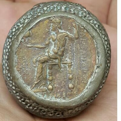 Wonderful Rare roman Bronze Ring With coin