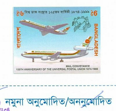Bangladesh Topic 125th Anniversary UPU Aeroplane Imperf Proof on Approval card