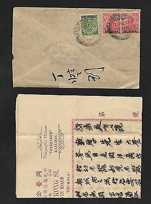 BURMA EARLY AIRMAIL COVER to SINGAPORE--1937--2 LARGE PAGE LETTER INSIDE--NICE