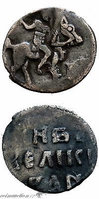 Ivan The Terrible Russian Hammered Silver Kopeck 1535-1584 Ad