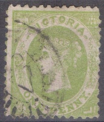 VICTORIA 1859  1d  EMBLEM  Dull Green  Very Good Used SG 84