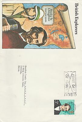 FIRST DAY COVERS x7, ALL WITH SINGLE STAMPS FROM 1972 - 1978 ( SEE DESCRIPTION )