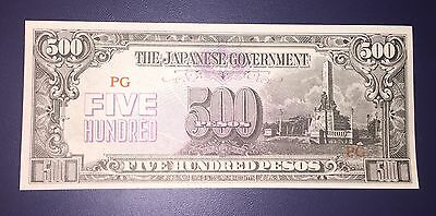 500 Pesos Philippines PG Banknote WWII