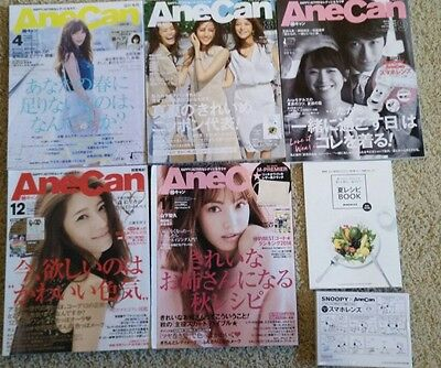 Lot of 5 Japanese Fashion Magazines and inserts Ane Can September 2016 DEC 2014