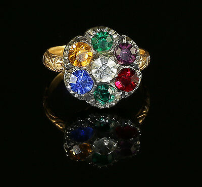 Dearest Cluster Ring Paste Circa 1800 18Ct Gold
