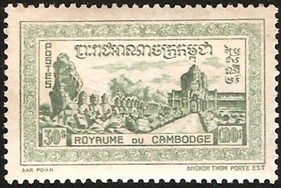 Cambodia #18-37 set MLH VF