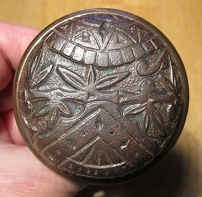 Antique Metal Ornate Doorknob