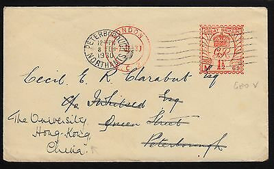 Hong Kong. 1930 cover from Uk to HK