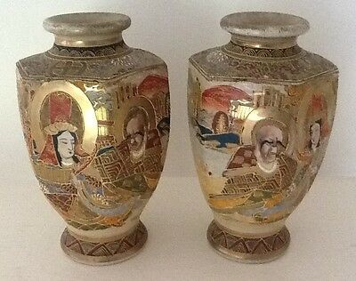 Pair Of Exquisite Oriental Vases