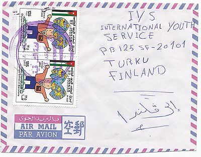 Jordan 1992  Barcelona olympics stamp pair on cover to Finland