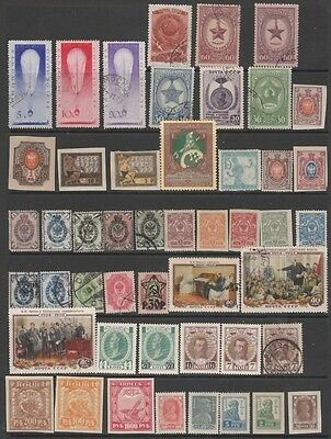 RUSSIA 1920s ONWARDS  MH / USED. 2 PAGES GOOD CV