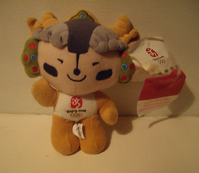 *new With Tags* Olympics Beijing 2008 Yingying Plush Soft Toy Mascot