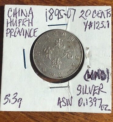China Hupeh Province 1885-07 20c Silver Y#125.1 AU/UNC Coin