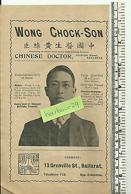 1912 Chinese Doctor Grenville St Ballarat Paper Advertisement Wong Chock-Son