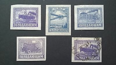 Russia 1922-1924 - highly sought after early Soviet issues