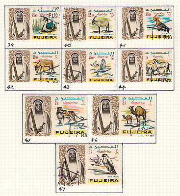 UAE Fujeira - 1965 Air Mail Definitives, SG39/47, used on paper