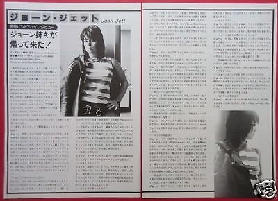 Joan Jett 1980 Clippings Japan Magazine Rs 12A 2Page