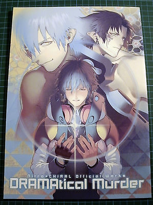 Artbook Nitro+ CHiRAL Official Works DRAMAtical Murder 1st Out Print Anime Manga