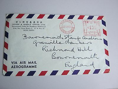Early Hong Kong Postal Cover With Special Postmark ( 1955 )