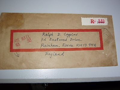 Early Chinese Postal Cover With Special Postmark