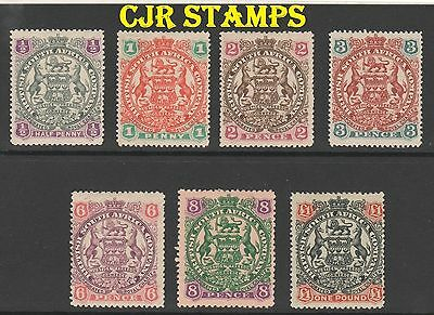 RHODESIA 1897   ARMS TO ₤1  (7 x STAMPS)   -    FINE    -    L/M/MINT