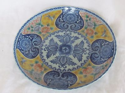 Vintage Asian Chinese Blue & White Porcelain Hand-Painted Bird Plate Dish Bowl