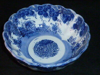 Charming Antique Chinese Blue and White Bowl, Mid to Late 19th Century