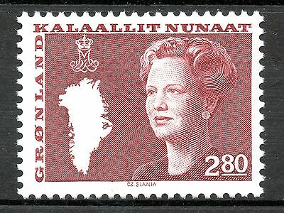 Greenland #128, 131 Margrethe and map, mint (2)