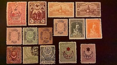 Turkish stamps - 1876 - 1917 issues - SG cat value £18