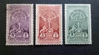 Ethiopia stamps - 1930 Coronation of Haile Selassie issue - mint light hinged