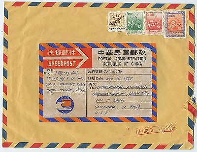 Taiwan LARGE Postal Cover~1985 to Oklahoma City USA~SPEEDPOST~245mm x 190mm
