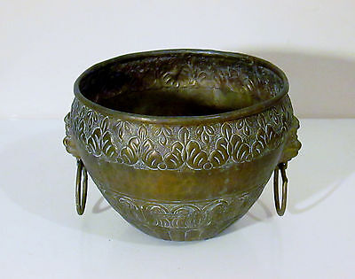 Antique Middle Eastern Brass Flower Pot Planter Bowl With Lions Head Handles -