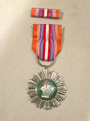 Taiwan Army Chiang Feng (Army Achievement) Medal 2nd Class
