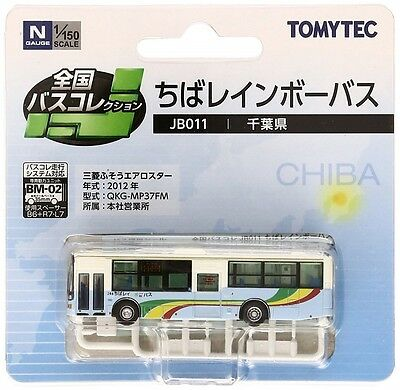"Tomytec JB011 The Bus Collection ""Chiba Bus"" 1/150 N scale"