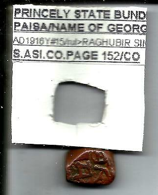 Bundi -1 Paisa-In Name Of George V, Rare Copper Coin In Excellent Condition.