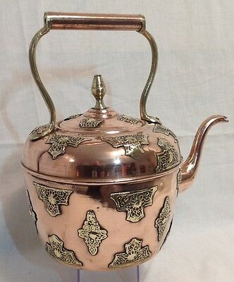 STUNNING Large Old Antique Ornate Islamic Persian Copper Brass Kettle Teapot