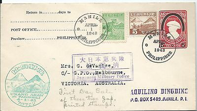 FDC 1st April 1943  Manila local set of 3 Japanese Censored Manila  to Australia