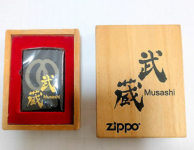 New Zippo Makie Musashi Miyamoto Samurai Japan Swordsman The Book of Five Rings