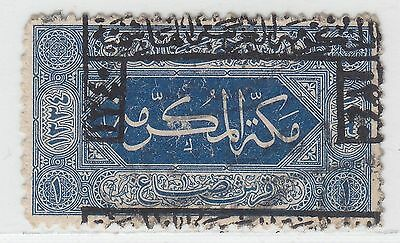 Saudi Arabia 1922 Issue Used Shifted Overprint  Stamp Scott L28