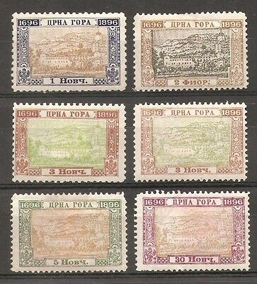 Montenegro 1896 Six Mint Hinged Stamps