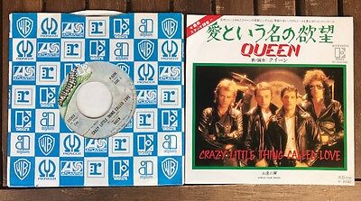 Queen - Ceazy Little Thing Called Love - Japan 7''