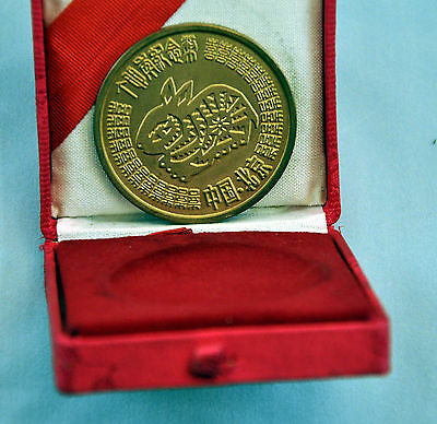"""Chinese Lunar Zodiac """"year Of The Rabbit"""" Coin."""