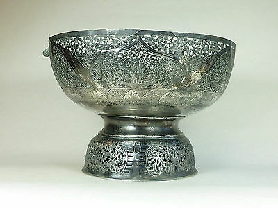 Antique Chinese 19th Century Pierced and Incised Silver Bowl Figures Landscape